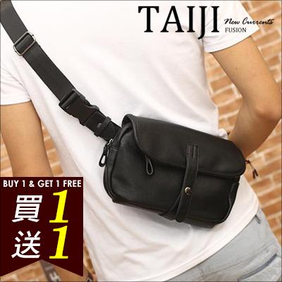 側背包NXA2089日韓風格韓版質感皮革翻蓋側背小包一色