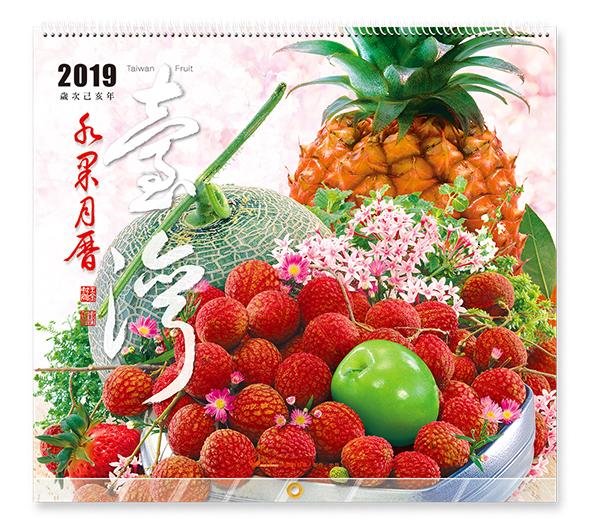 2018 水果月曆 JL610 臺灣水果*13張-單月曆~天堂鳥月曆