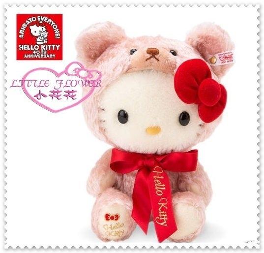 ♥小花花日本精品♥ HELLO KITTY 聯名 史迪夫毛絨娃娃 玩偶 收藏 變裝熊 11406105