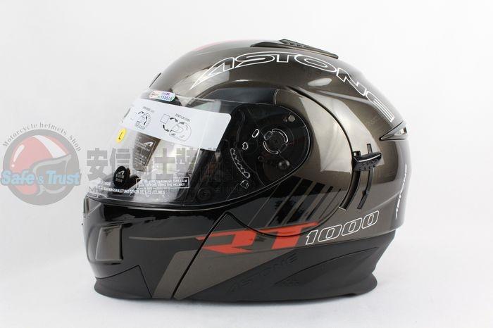中壢安信法國ASTONE RT1000 AB6黑銀底紅全罩可掀式安全帽可樂帽內置墨片下巴可掀