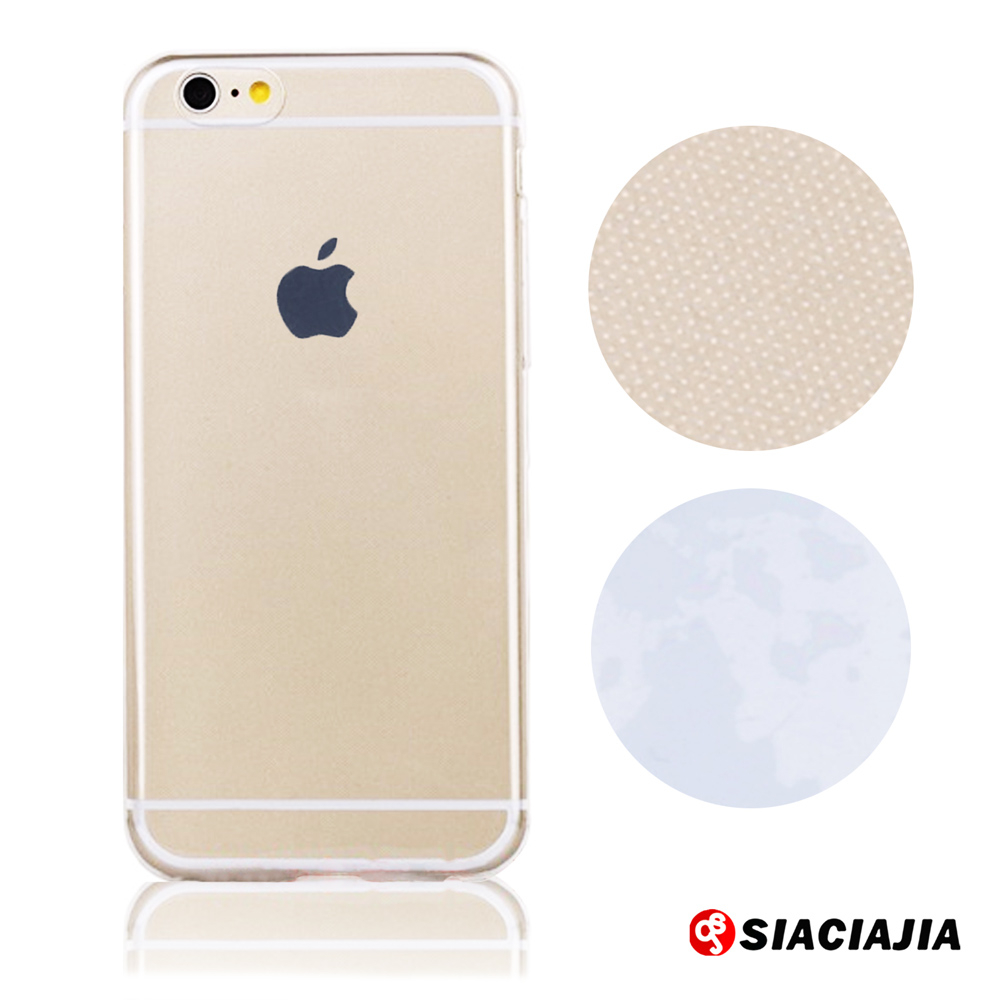 iPhone6 6s Plus 5.5吋高透氣TPU軟殼裸包