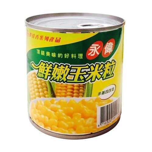 永偉-玉米粒-易開罐【同溫層商品,滿2000元免運費】