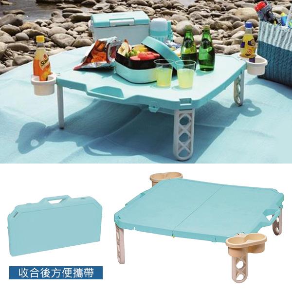 明星部落格推薦日本鹿牌CielCiel日製日式摺疊野餐桌天空藍