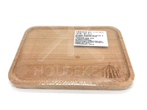 【好市吉居家生活】PR003 櫸木方形托盤 托盤 餐盤 木托盤 小餐盤 野餐盤 兒童餐盤 點心盤