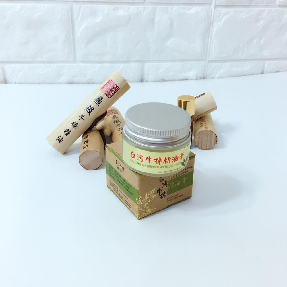 ONE HOUSE-台灣特有紅寶石牛樟芝精油膏-牛樟精油膏/純100%無添加