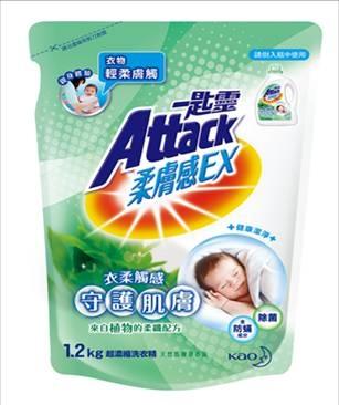 一匙靈柔膚EX洗衣精1.2kg補充