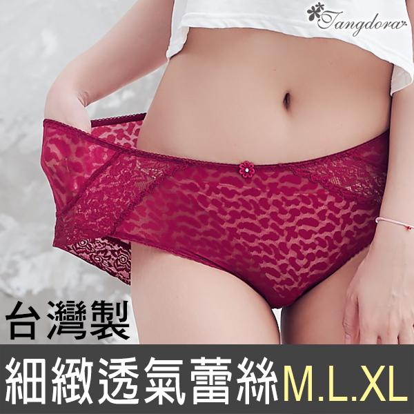 台灣製M.L.XL 蕾絲修飾褲 蕾絲平口褲.透氣.舒適好穿/提臀/中大尺碼/女內褲/(311)-唐朵拉
