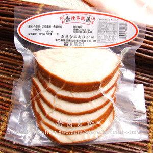 【喬茵素食】燻茶鵝(片)