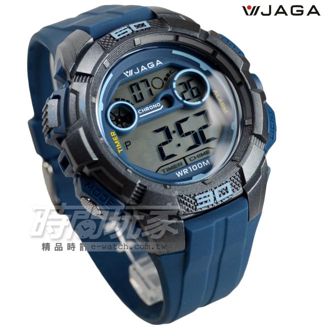 JAGA捷卡多功能大視窗計時電子男錶冷光防水電子手錶鬧鈴計時碼錶可游泳M1136-EC藍