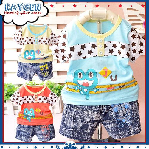 快樂青蛙星星兒童套裝兩件套竹纖維套裝棉T棉褲三色
