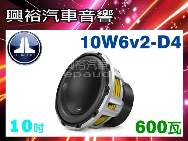 【JL】10吋重低音喇叭10W6V2-D4*600W