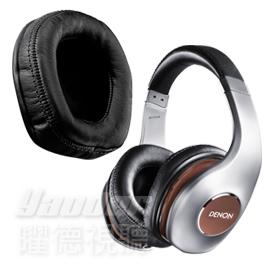 曜德視聽DENON AH-D7100專用替換耳罩原廠公司貨配件