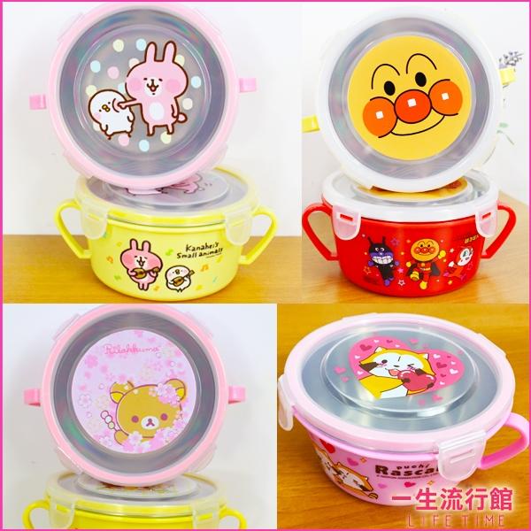 團媽好評Hello Kitty凱蒂貓拉拉熊小小兵正版兒童不鏽鋼扣式隔熱碗幼稚園便當盒B09650