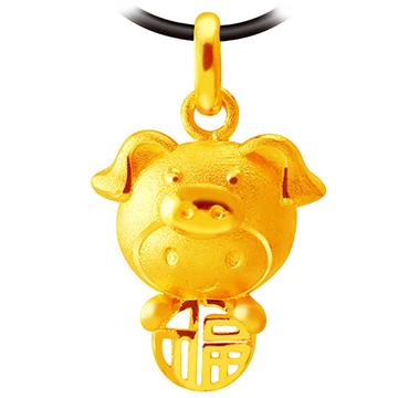 甜蜜約定金飾-福氣十二生肖豬-黃金墜子 生肖金飾 招財 開運