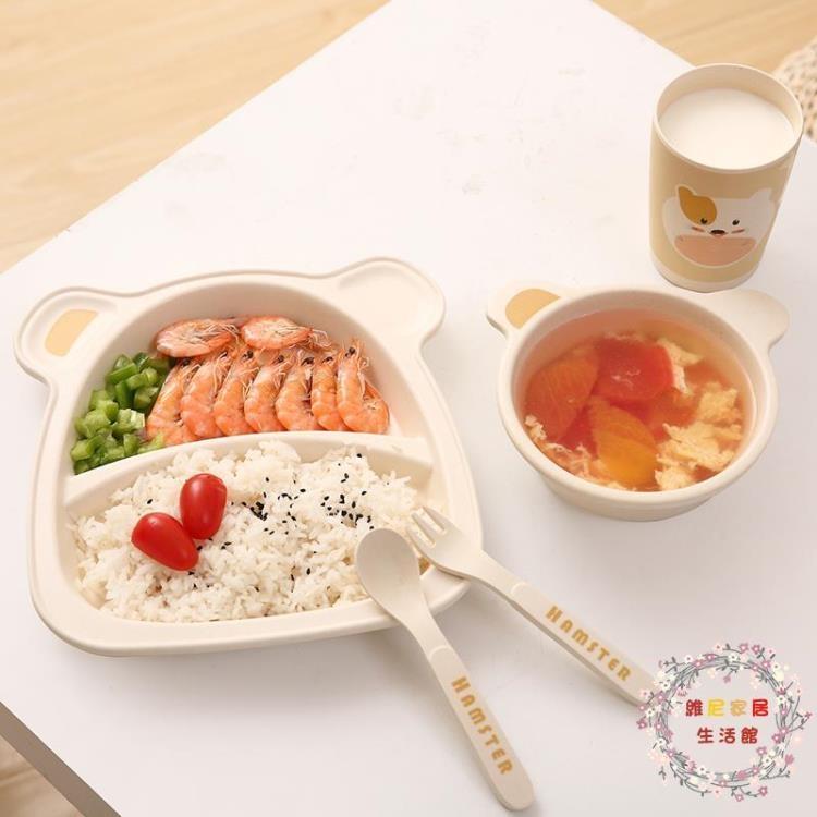 竹纖維餐具套裝訓練嬰兒卡通飯碗叉勺子兒童吃飯分格寶寶餐盤輔食【維尼】