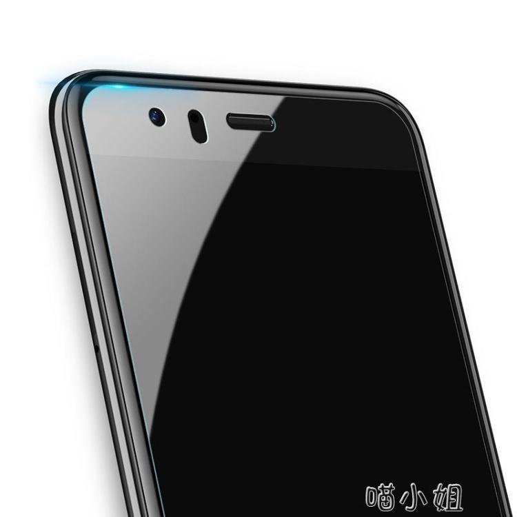 倍思 小米6鋼化膜手機貼膜超薄防指紋米六無白邊防爆高清玻璃膜m6 喵小姐