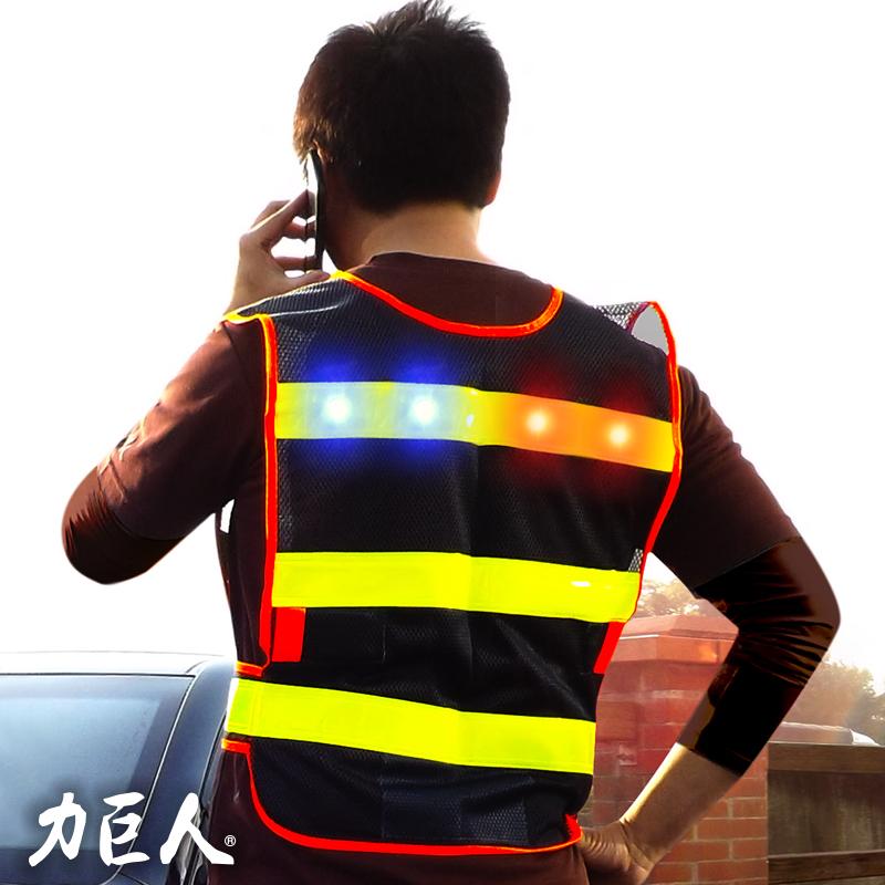 LED緊急救援背心 力巨人 保固一年/臺灣製造