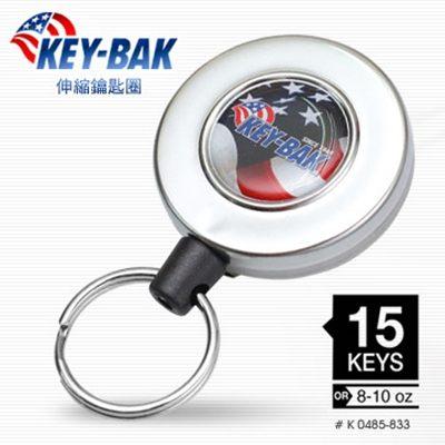 KEY-BAK 48伸縮鑰匙圈美國KEY-BAK製中型伸縮鑰匙圈485-833銀色AH31030