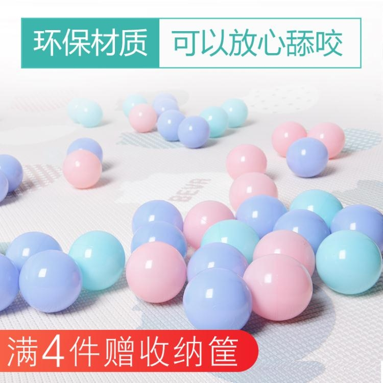 海洋球無毒海洋球兒童波波球寶寶室內游戲屋轉角1號