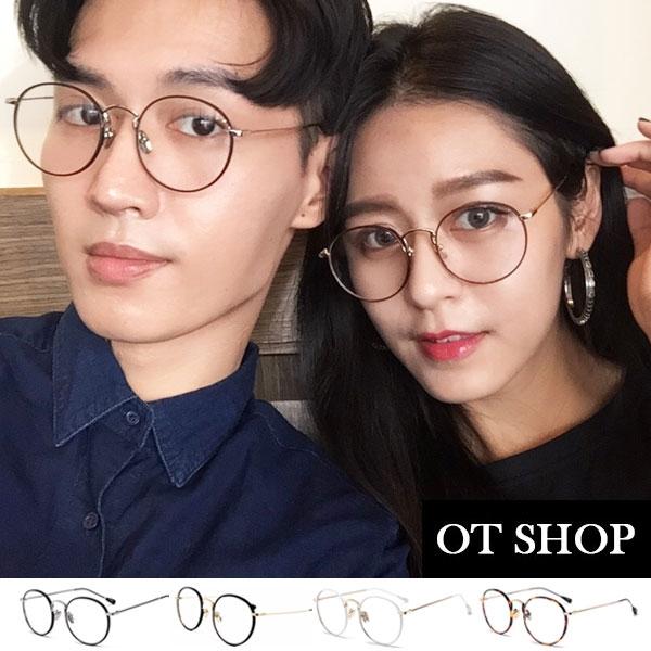 OT SHOP眼鏡框中性情侶簡約復古金屬圓框平光眼鏡黑框茶框白框粉框玳瑁框現貨S04