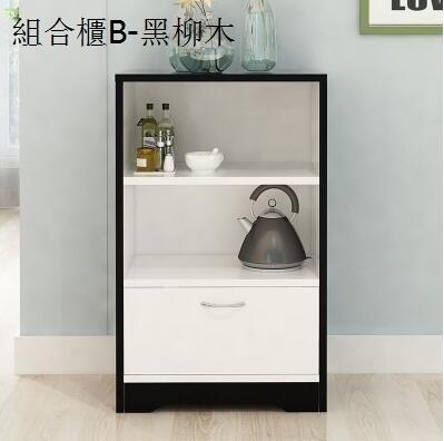 餐邊櫃多功能櫃子簡約現代櫥櫃微波爐櫃儲物櫃碗櫃茶水櫃 【組合櫃B-黑柳木】