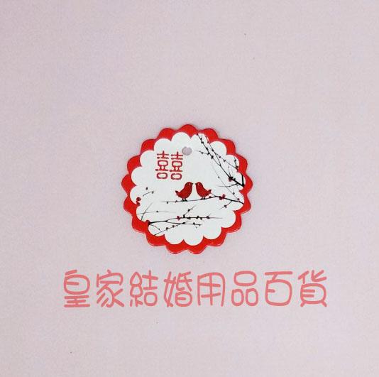 紅色雙喜婚禮小卡、喜糖配件、吊牌、婚禮小物、感謝卡、送客禮卡【皇家結婚用品】