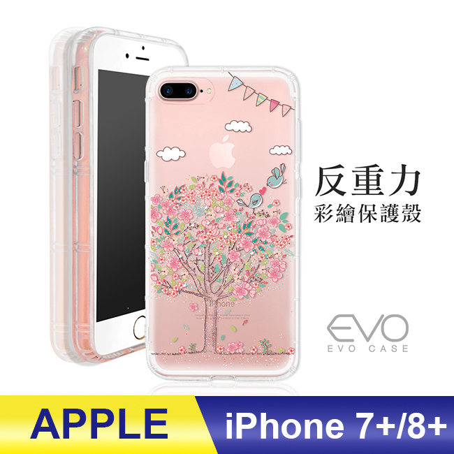 EVO CASE iPhone 7/8 Plus 反重力彩繪手機殼 - 相思樹  NOTE8  iPhone 8plus  iPhone 7 plus iPhone 6 plus