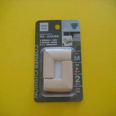 柔軟桌角防護墊(中-2入-米色)/兒童防撞器/保護墊/保護套/居家安全防護用品/完美包覆.防撞傷