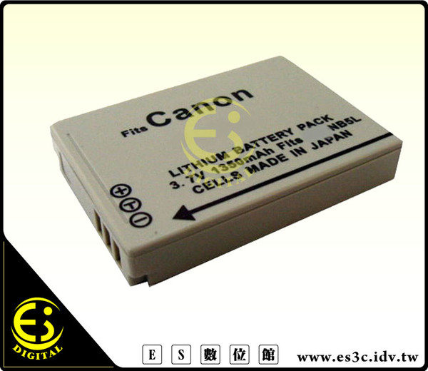 Canon S100 SX210 IXUS 800 850 860 870 900 950 960 970 980 990專用NB-5L NB5L高容量防爆電池
