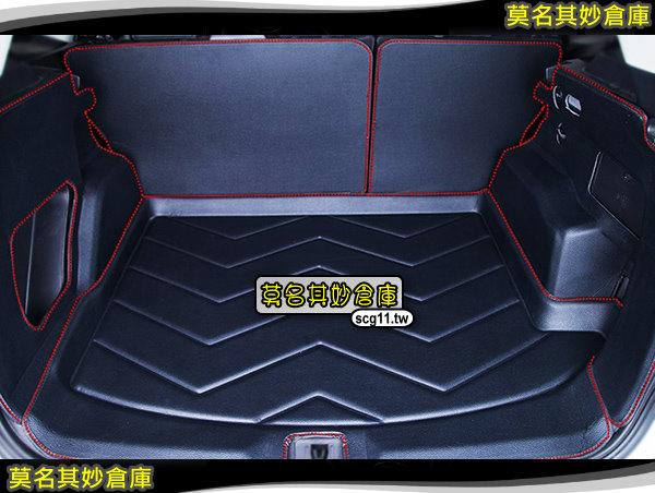 莫名其妙倉庫KG067全包款行李箱墊五件組全包設計有預留孔紅邊線2014 Ford福特KUGA