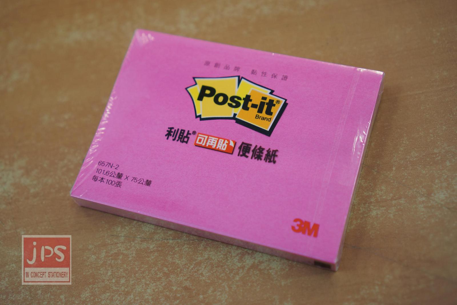 3M Post-it 利貼 可再貼 便條紙 便利貼 螢光桃紅 657N-2