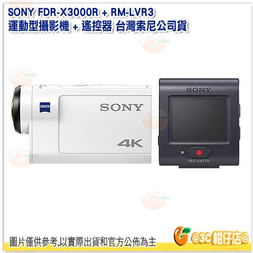 [6期0利率/免運] SONY FDR-X3000R 運動型攝影機 含 RM-LVR3遙控器 台灣索尼公司貨 4K 光學防手震 GPS X3000