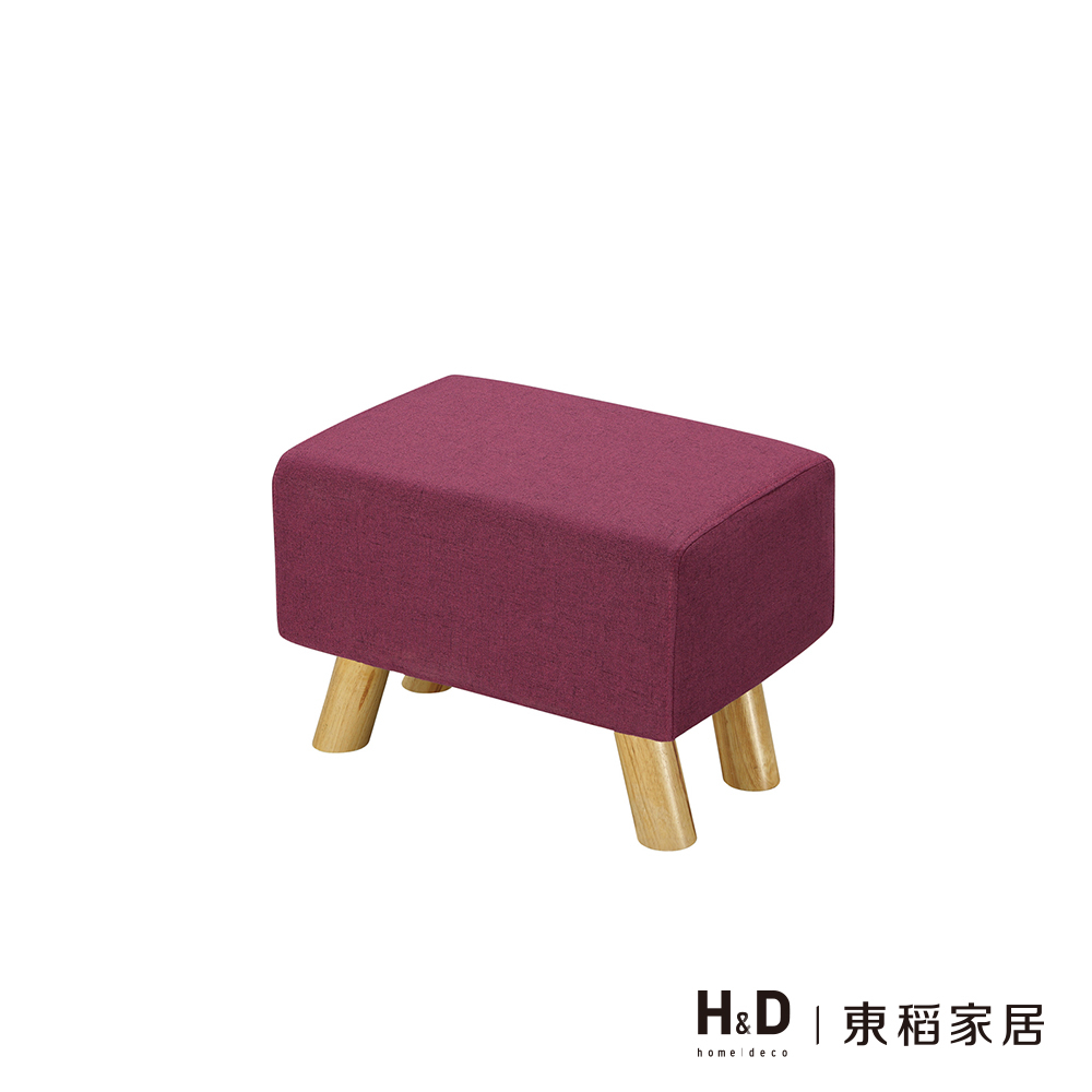 奈德紫色長方凳(20JS1/352-6)/H&D東稻家居