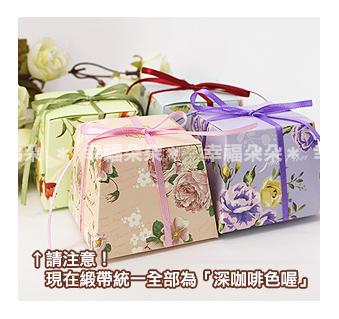 幸福朵朵韓式小碎花包裝盒喜糖盒DIY含緞帶.小卡-不含內容物餅乾糖果禮物盒.婚禮小物