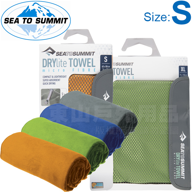 Sea to Summit APCSIL M號30D超輕量防水背包套Pack Cover雨套適用登山包健行包休閒包