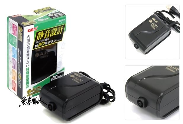 GEX日本五味新型超靜音打氣機1500S-單孔空氣幫浦打氣幫浦魚事職人
