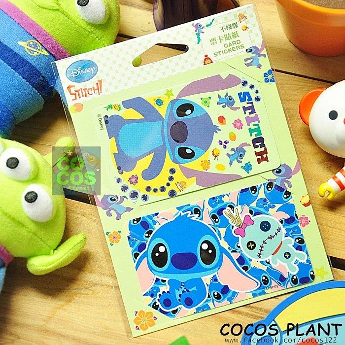 迪士尼悠遊卡貼票卡貼紙星際寶貝史迪奇醜ㄚ頭阿醜悠遊卡貼票卡貼紙COCOS DS025