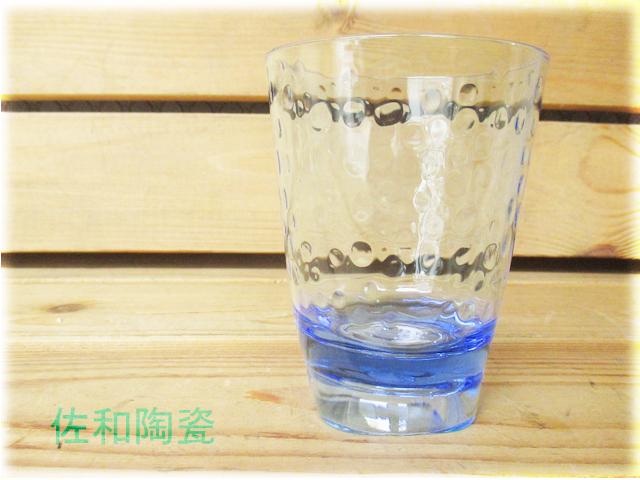 ~佐和陶瓷餐具~【05PL56863晶彩  水滴杯】水杯/飲料杯/塑膠杯