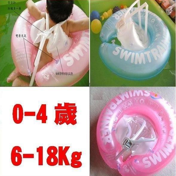 衣林時尚ABC嬰兒趴式泳圈建議0-4歲6-18kg粉紅藍非嬰兒脖圈