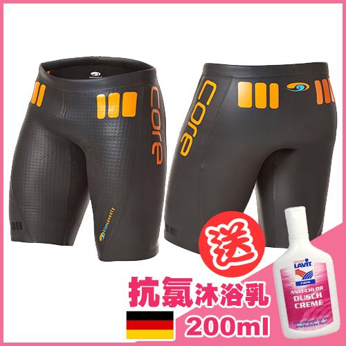 紐西蘭 核心浮力泳褲  男女適用 - 超高浮力.超低水阻 - Blue70