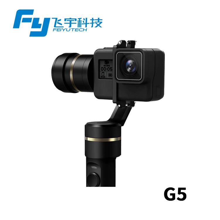 Feiyu 飛宇 G5  防潑水 三軸手持穩定器 (不含運動相機)