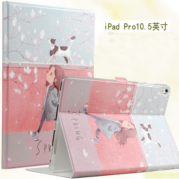 ipad Pro 10.5吋平板防刮保護套ipad A1701硅膠防摔全包邊硅膠卡通保護套平板皮套全包防摔超薄