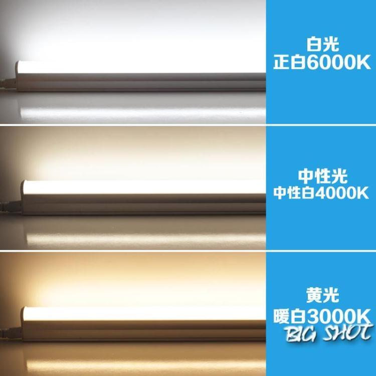 燈泡燈管-110V T5 LED日光燈管100V T5 LED一體化日光燈管 LED燈管【大咖玩家】TW