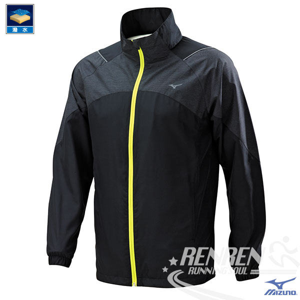 MIZUNO美津濃男風衣外套黑*綠風衣套裝上保溫防潑水