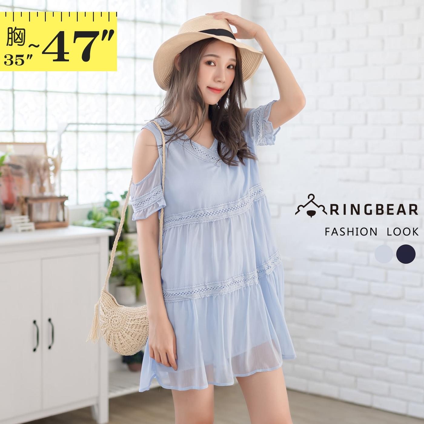 連身裙--優雅清新V領寬鬆露肩雪紡拼接花邊蕾絲A字洋裝(深藍.淺藍L-3L)-D548眼圈熊中大尺碼