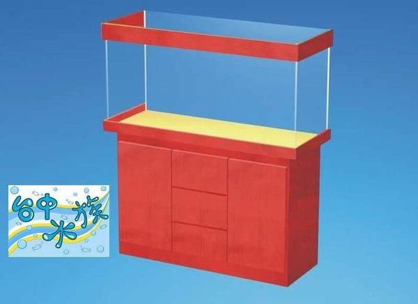 台中水族經典木心板貼皮三抽雙門缸底座架4.2尺特訂品-不含缸