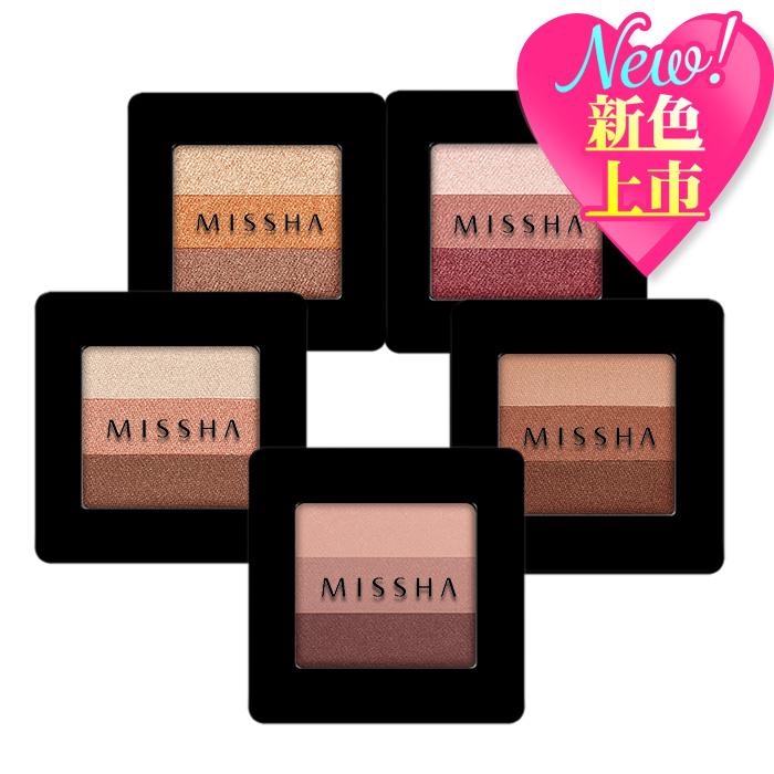 韓國MISSHA三色眼影2g多色可選86小舖