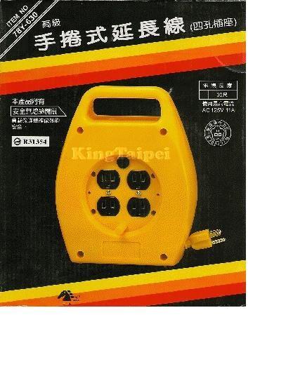 [ 家事達 ] 台灣HS-P78Y-630  四插手捲式延長線3蕊 -30尺  特價