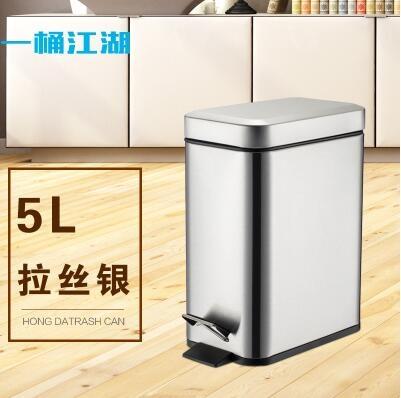 家用垃圾桶衛生間客廳歐式創意垃圾筒不鏽鋼腳踏大號廚房用垃圾桶5升長方形砂光銀萌版