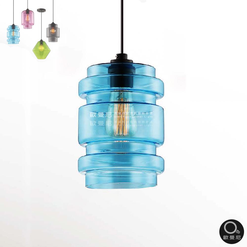 吊燈造型設計造型俏皮天空藍玻璃透光吊燈單燈燈具燈飾專業首選歐曼尼